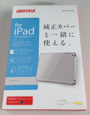 iPad mini用シェルケース「BSIPD712CHCR」のパッケージ
