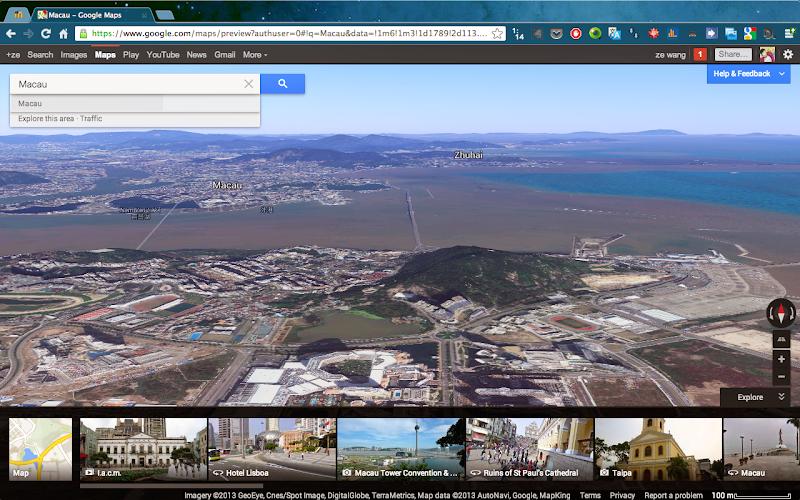 澳门只有山是 3D 的,囧