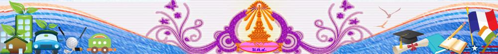 โรงเรียนบดินทเดชา (สิงห์ สิงหเสนี)๔