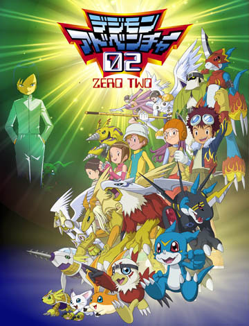 Digimon Adventure Zero Two -