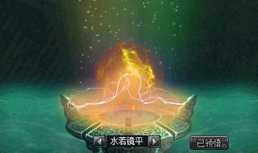 Nhiều tính năng mới của Võ Lâm Chi Mộng được bật mí 4