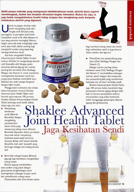 {focus_keyword} Sakit Sendi Dan Lutut Berkurang Dengan Boswellia Extract dan Advanced Joint Heatlh Tablet Advanced Joint Health iSIHAT
