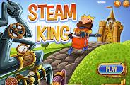 العاب اكشن روان , لعبة الملك وغزو القلعة