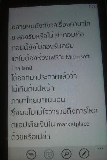 font thai windowsphone