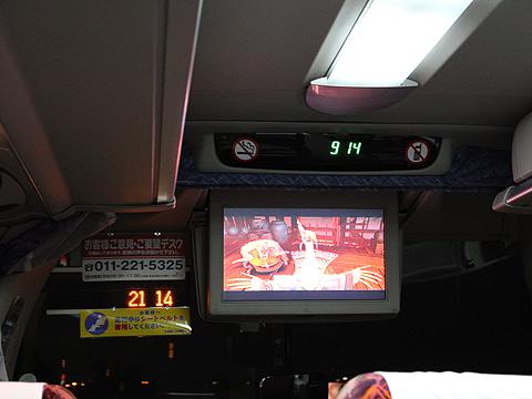 北海道中央バス「スターライト釧路号」 2445 車内モニター