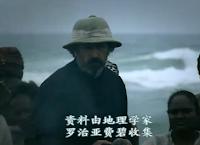 【BBC纪录片】1883年喀拉喀托火山爆发