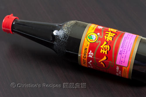 八珍甜醋 Sweetened Rice Vinegar