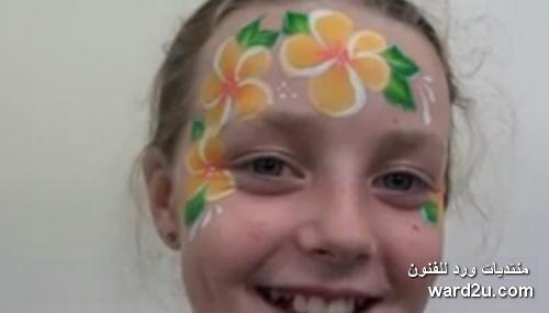 الرسم على الوجه Face Painting