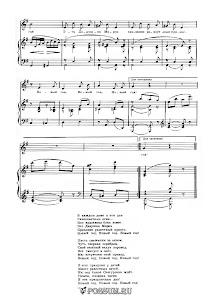 """Песня """"Мы встречаем новый год""""  Б. Фиготина: ноты"""