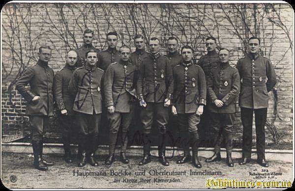 Освальд Бельке з товаришами