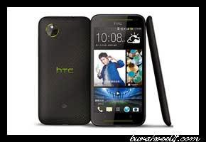 htc-desire-709d