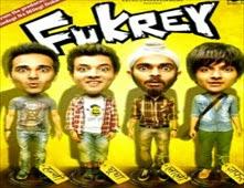 فيلم Fukrey
