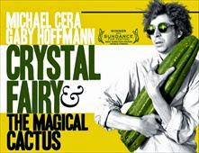 فيلم Crystal Fairy
