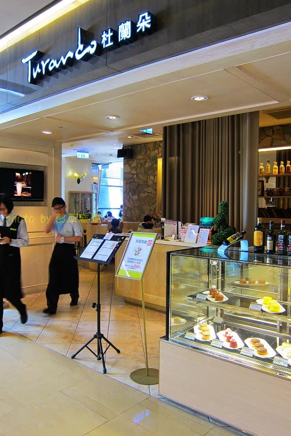 食記:Turando杜蘭朵餐廳 @ 京站