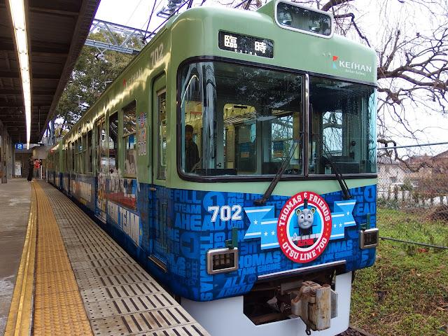 坂本駅正面