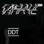 DDT — Иначе