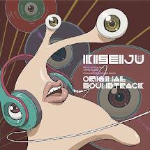 Parasyte / Kiseijuu Sei no Kakuritsu Original Soundtrack
