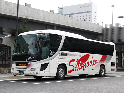 下津井電鉄「大阪梅田エクスプレス」 ・916