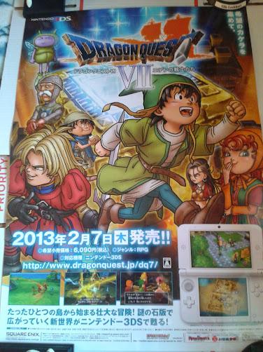 Dragon%2BQuest%2B7%2Bposter%2B%282%29.jp