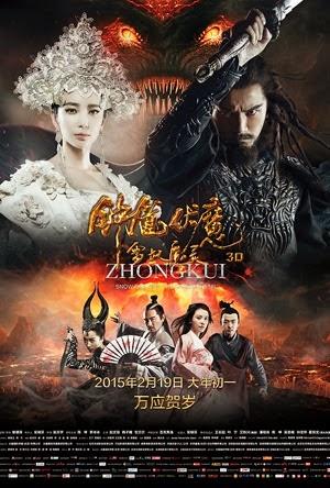 Zhongkui 3D - Chung Quỳ Phục Ma: Tuyết Yêu Ma Linh