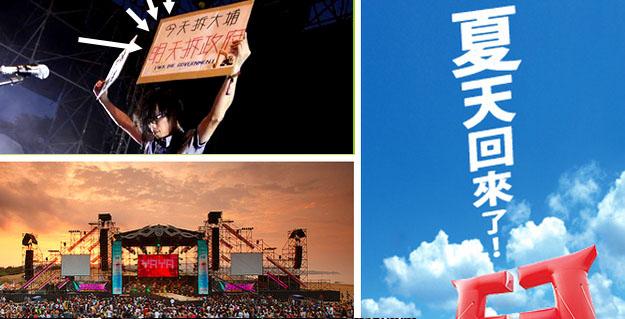 *BuzzFeeD: Wow!28個愛台北的理由! 17