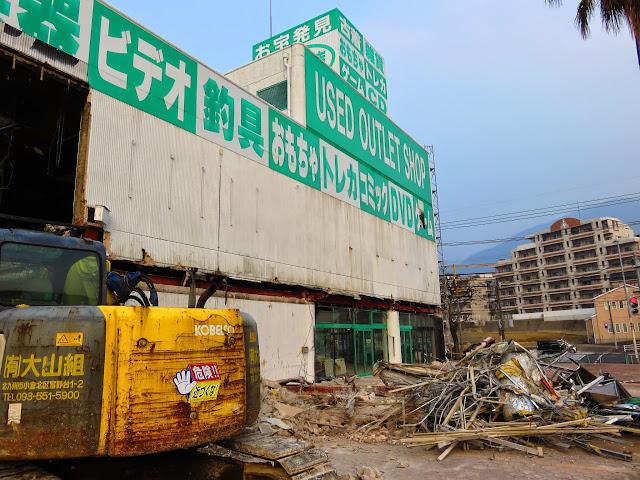 マンガ倉庫小倉沼店取り壊し工事-8