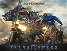 فيلم Transformers: Age of Extinction بجودة HDTS