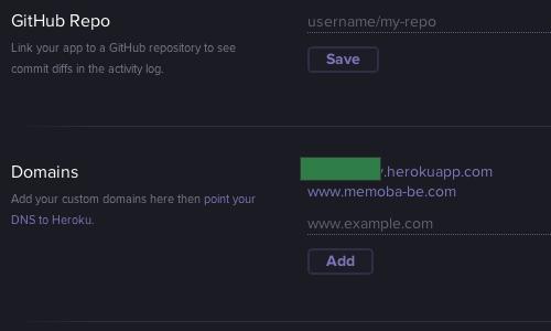 herokuの画面でドメイン登録