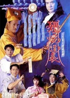 Ma Đạo Tranh Bá - Vampire Expert (1995) Poster