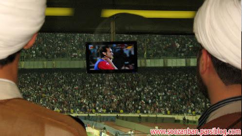 حضور روحانیون در ورزشگاه آزادی