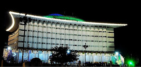 Wapda House. Mall Road, Lahore. Pakistan