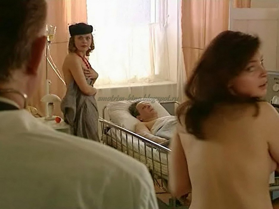Екатерина крупенина голая фото — img 4