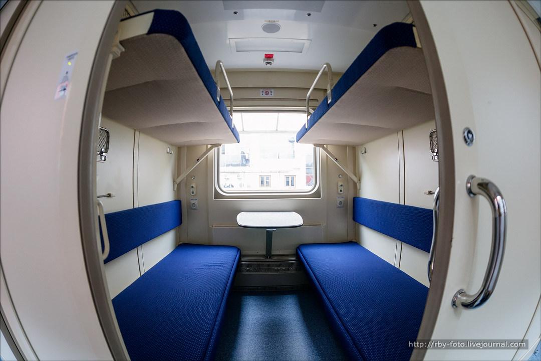 фото купе в поезде внутри