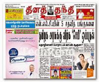 Dinathanthi Epaper Pdf
