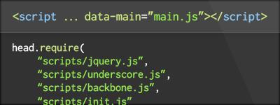head.jsのリソースローダーを少し便利に使う拡張「head-require.js」