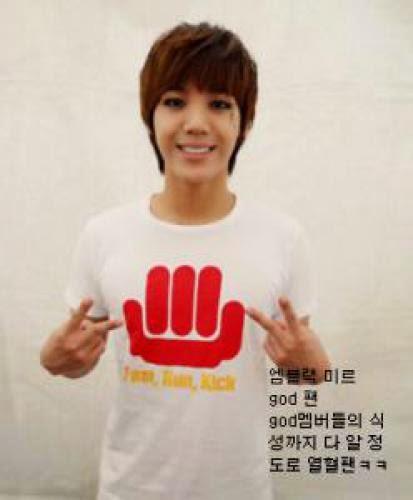 Pann Fan Turned Idols