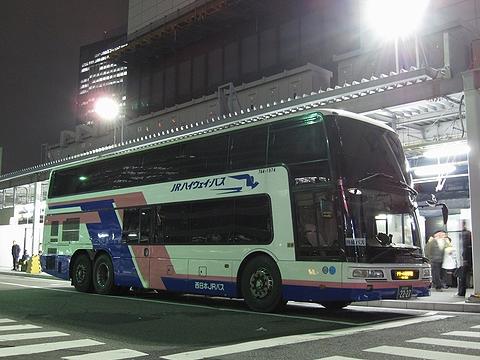 西日本JRバス「ドリーム神戸号」