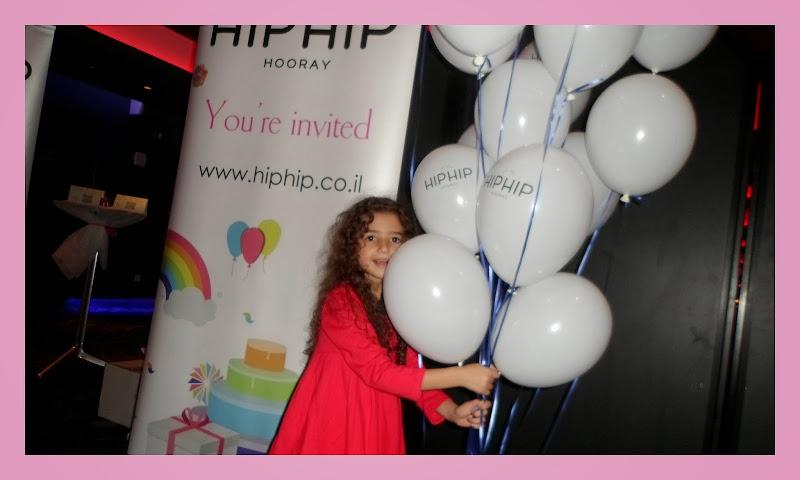 יש חגיגה ויש חגיגה עם HIP HIP !!!