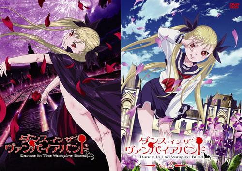 Vampire Bund (poster)