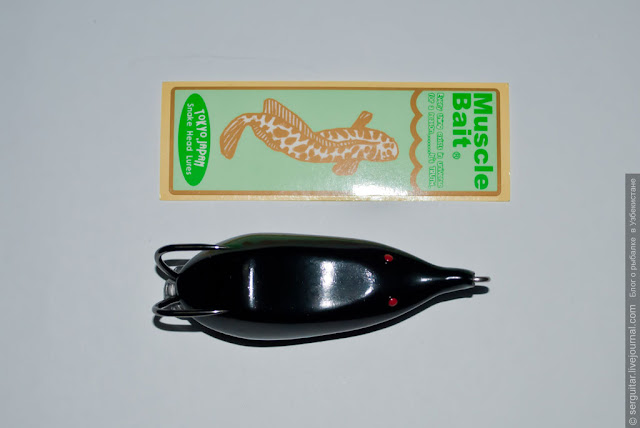 Haneda Craft Muscle Bait