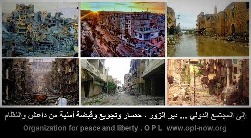 رابطه حمص فی المهجر