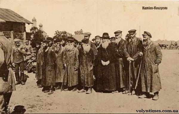 Євреї Каменя - Каширського
