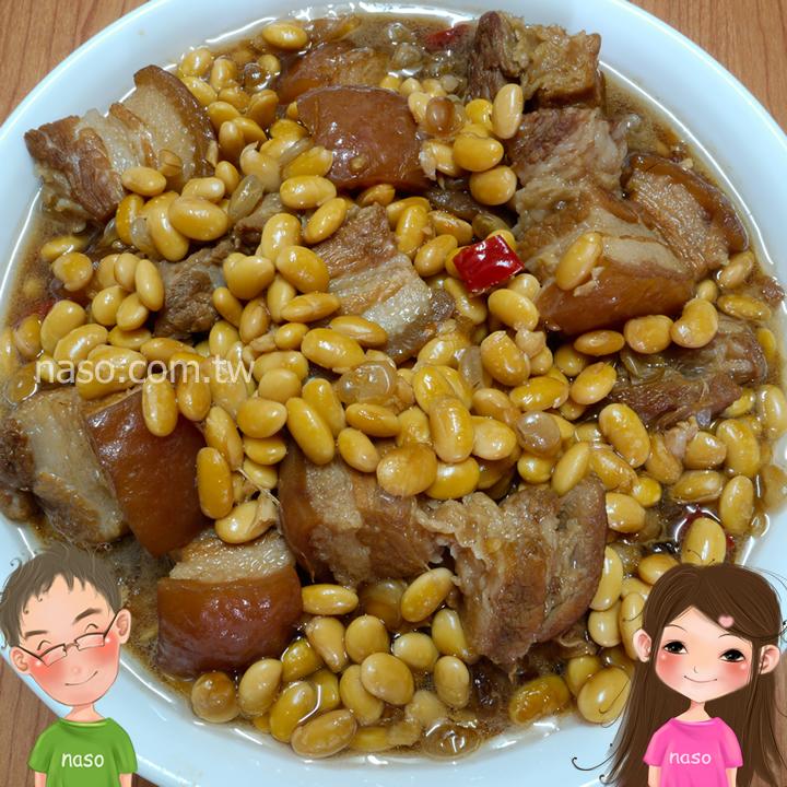 【naso簡易食譜】紅燒黃豆控肉