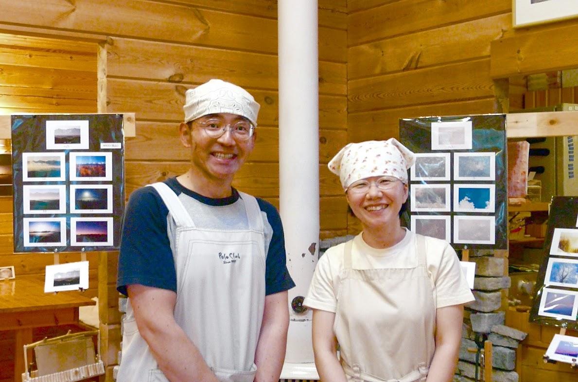 下田豊さんと奥さまのますみさん