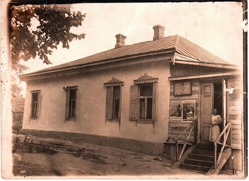 почта в Боровой в мае 1952-го..
