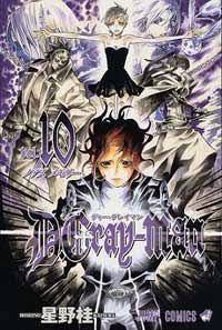 D.Gray Man Tomo 10