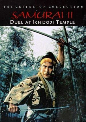 Watch Duel at Ichijoji Temple Online Free in HD