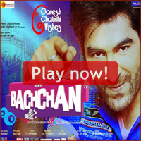 Bachchan Bengali Movie 2014 Songs