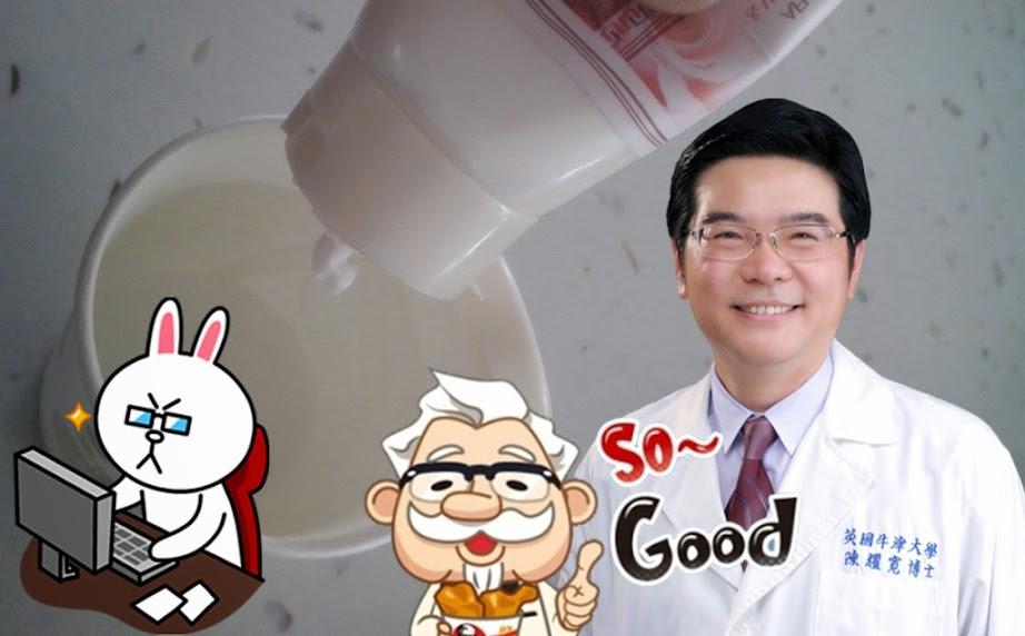 慎選選擇化妝品簡易test-陳耀寬博士