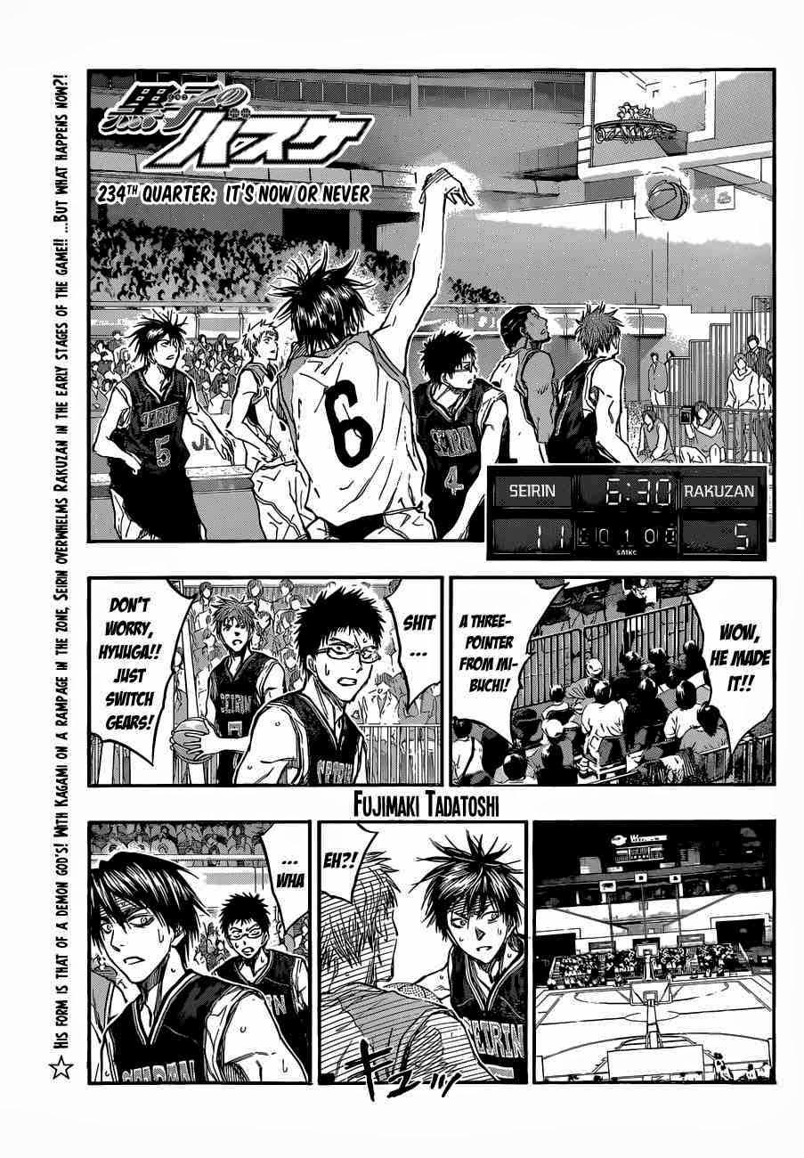 Kuroko no Basket Manga Chapter 234 - Image 01